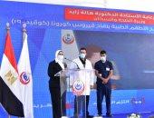 وكالة إيطالية تبرز خطة مصر لإنتاج لقاحات كورونا وتصديرها إلى أفريقيا
