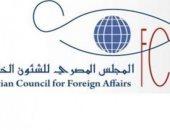 """""""الشئون الخارجية"""" يطالب الدول بالتصديق على معاهدة حظر الأسلحة النووية"""