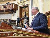 """وزير الزراعة لـ""""النواب"""": إجمالي الأسمدة المدعومة للفلاح 7 مليون طن خلال 3 سنوات"""