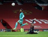 ملخص واهداف مباراة مان يونايتد ضد ليفربول في كأس الاتحاد الإنجليزي
