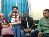 المؤذن الصغير عن لقاء شيخ الأزهر: الإمام قاللى صوتك حلو لازم تكمل..فيديو