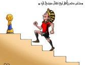 تأهل فراعنة اليد لربع نهائي المونديال فى كاريكاتير اليوم السابع