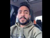 """""""بيصبح على جمهوره"""".. كهربا يتفاعل مع أغنية """"فاضى شويه"""" لحمزة نمرة بفيديو جديد"""