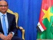 """السفارة المصرية فى بوركينا فاسو تطلق مبادرة """"أصدقاء مصر فى بوركينا """""""