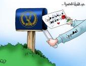 المصريون يهنئون الشرطة المصرية بعيدهم فى كاريكاتير اليوم السابع