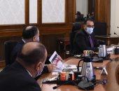 رئيس الوزراء يستعرض ملامح مشروع الموازنة العامة للدولة للعام المالى 2021/2022.. صور