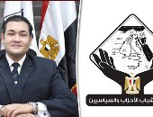 نشاط مكثف للنائب محمد عمارة عضو تنسيقية شباب الأحزاب بدائرته