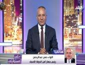 رئيس جهاز أمن الدولة سابق يكشف الإرهابى الذى اتصل بـ مرسى لنقل أوامر المخابرات التركية والقطرية