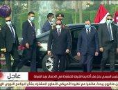 وصول الرئيس السيسي أكاديمية الشرطة لحضور حفل عيد الشرطة