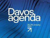 انطلاق منتدى دافوس الاقتصادى العالمى اليوم بحضور 25 رئيس دولة وحكومة