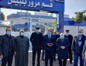 الجهات التنفيذية والشعبية في بلبيس تقدم التهنئة لرجال الأمن فى عيد الشرطة