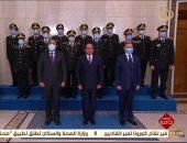 أعضاء المجلس الأعلى للشرطة يلتقطون صورة تذكارية مع الرئيس السيسى