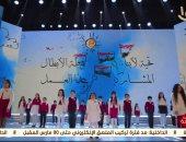 أبناء شهداء الداخلية يشاركون فى عرض فنى خلال احتفال عيد الشرطة بحضور الرئيس