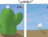 كاريكاتير صحيفة إماراتية.. ورود الربيع العربى تحولت إلى صبار