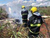 الفيفا يقدم تعازيه فى وفاة 4 لاعبين برازيليين فى حادث تحطم طائرة