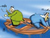 كاريكاتير صحيفة إماراتية: الوضع العربي حائر بعد تنصيب بايدن