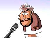 كاريكاتير صحيفة سعودية: الحوثي يد إيران في اليمن