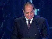 الرئيس السيسي: معركة الإسماعيلية رسمت لوحة خالدة لبطولات الشرطة والشعب