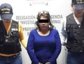 معرفتش نفسها.. مكسيكية تطعن زوجها لشكها فى خيانته بسبب صورها على هاتفه