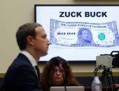 CNBC: فيس بوك الأعلى انفاقا على ممارسة الضغط السياسى خلال 2020