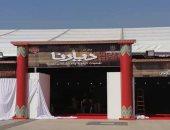 """الأقصر تفتتح معرض """"ديارنا"""" للأسر المنتجة بساحة أبو الحجاج.. اعرف التفاصيل"""