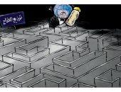 كاريكاتير الشرق الأوسط.. توزيع لقاح كورونا على المقابر