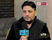 """السيناريست أحمد عبد الفتاح: مسلسل """"ضربة معلم"""" يختلف تماما عن """"الأخ الكبير"""".. فيديو"""