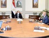 الرئيس السيسى يوجه ببدء التنفيذ الفورى لمخطط تطوير الشبكة القومية للسكك الحديدية