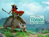 107 مليون دولار لـ Raya and the Last Dragon بعد شهرين ونصف من طرحه