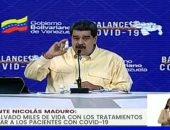 فنزويلا تسلم مذكرات احتجاج لسفراء 4 دول أوروبية