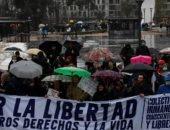 احتجاجات تجتاح أوروبا ضد قيود كورونا.. واعتقال 240 شخصا بسبب أعمال العنف بهولندا