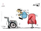"""""""سن المعاش"""".. انتقال من كرسى المكتب إلى كرسى متحرك فى كاريكاتير كويتى"""
