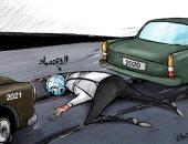 ركود الاقتصاد العالمى بسبب فيروس كورونا فى كاريكاتير إماراتى