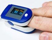 تعرف على طريقة قياس مستوى الأكسجين فى الدم ومعدله الطبيعى بالجسم