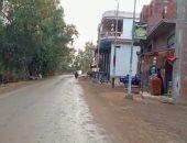 هطول أمطار على عدد من قرى كفر الشيخ.. صور
