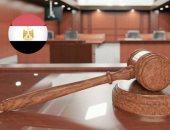 عشرات القضاة المصريين يصلون الكويت بناء على طلب وزارة العدل الكويتية