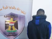 """القوات الأمنية العراقية اعتقال """"داعشي"""" في محافظة الأنبار"""