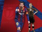 ميسي أكثر لاعب في تاريخ برشلونة مشاركة في كأس إسبانيا