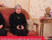 """أرملة نبيل فاروق لـ تليفزيون اليوم السابع: تعرفت عليه فى الجامعة بتوصية """"أخته"""""""