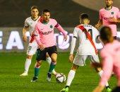 رايو فاليكانو ضد برشلونة.. العارضة تحرم البارسا من التقدم في الشوط الأول
