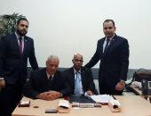 """ضبط نصف كيلو حشيش أخفاها راكب بأكياس """"بن"""" فى مطار القاهرة"""