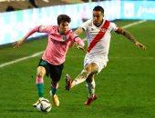 رايو فاليكانو يفاجئ برشلونة بالهدف الأول فى الدقيقة 63.. فيديو