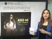 مى عمر.. هل ظلمتها السوشيال ميديا أم ظلمها زواجها من محمد سامى؟