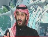 محمد بن سلمان: تحويل الرياض إلى واحدة من أكبر 10 اقتصادات مدن فى العالم