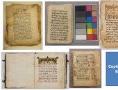 وزارة الآثار تسترد آلاف المخطوطات.. ما مصير الـ5000 قطعة المستردة؟