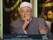 خالد الجندى: عدم سن قانون يحمى المرأة من بطش بعض الرجال ضد الإسلام والقرآن