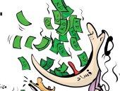 كاريكاتير الأنباء الكويتية: الفساد أكبر ناهب لثروات الدول