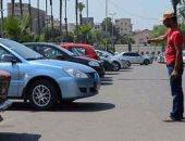 6 ملايين و400 ألف جنيه حصيلة بيع جلسة المزاد العلنى بجمارك السيارات بالقاهرة