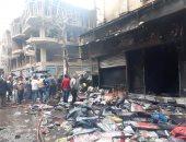 النيابة تستعجل تقرير الأدلة الجنائية الخاص بحريق سوق التوفيقية