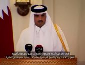 """فيلم وثائقى.. مؤسسة """"قطر الخيرية"""" تمويل الحركات الجهادية فى العالم"""